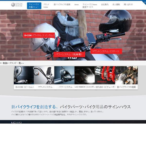 Motorcycle Parts Responsive Website
